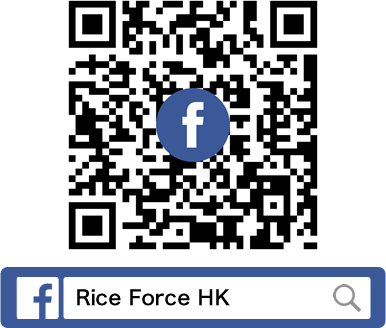 Rice Force HK