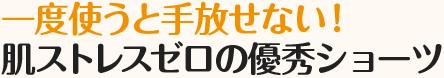 ピンク M (バスト79~87cm)
