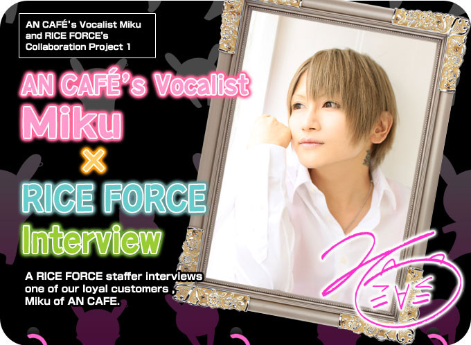 AN CAFÉ's Vocalist Miku and RICE FORCE's Collaboration Project