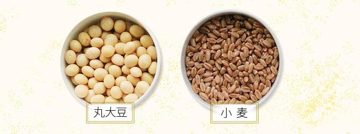 丸大豆 小麦
