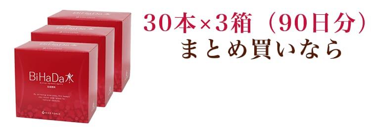 10mL×90本(3箱)まとめ買いなら