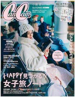 CanCam 1月号