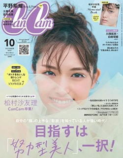 CanCam 10月号