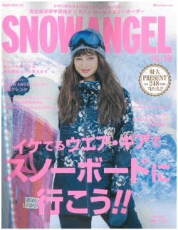 SNOW ANGEL 12月号