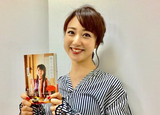 川田裕美さん写真3