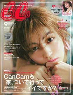 CanCam 9月号