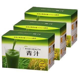 ※ライスフォース 青汁(3箱セット)
