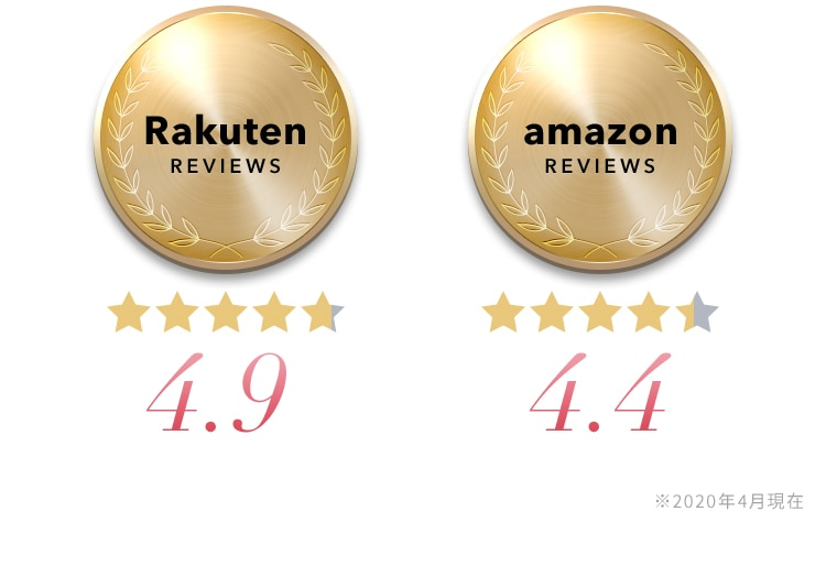 Rakuten4.9 amazon 4.4