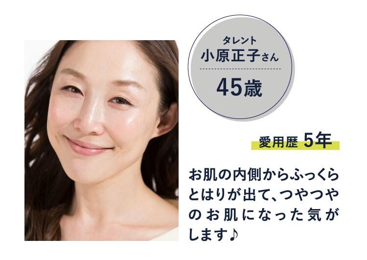女優 小原正子さん