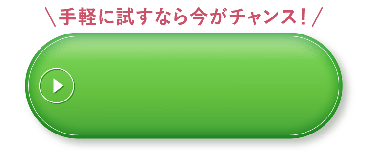 人気No1エイジングケアセット